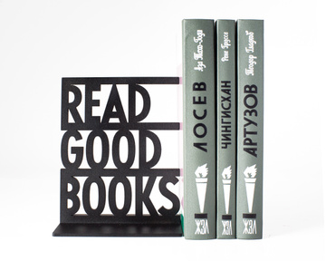 Тримач для книг «Read Good Books» 1619439976523